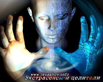 http://jizn.my1.ru/levashov/extr.jpg