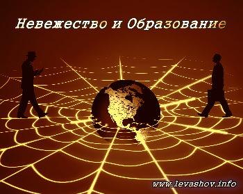 http://jizn.my1.ru/levashov/neviobr.jpg