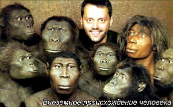 http://jizn.my1.ru/sbornik/chelovek.jpg