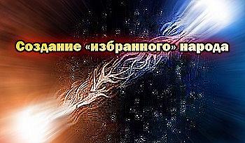 http://jizn.my1.ru/sbornik/sozd.jpg