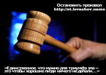 http://jizn.my1.ru/sbornik/sud.jpg
