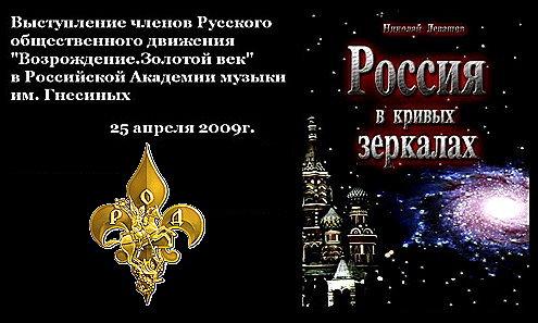 http://jizn.my1.ru/sbornik/vozrojdenie.jpg